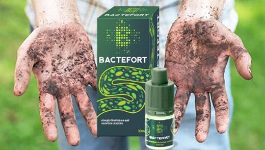Jak leczyć pasożyty?